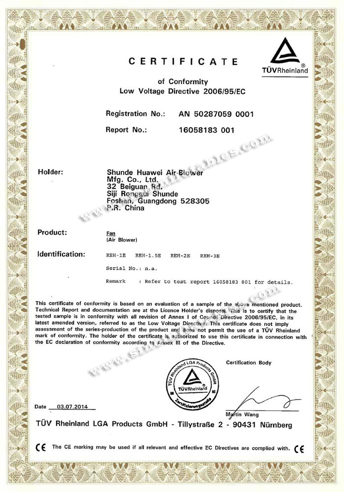 CE certificate for the blowers we used on all our stitching ...
