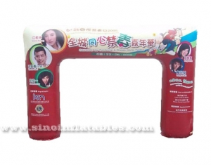 Commercial movie theme inflatable archway
